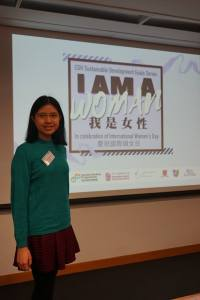 """Cassandra Lee Yieng, at """"I Am A Woman"""" symposium, 2017"""